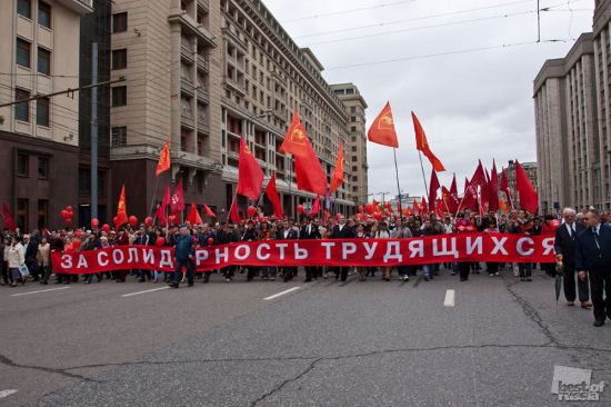 Tại Liên bang Nga, những dịp 1-5 (Quốc tế Lao động) luôn là lúc các tổ chức cánh tả, thậm chí cực tả, vận động người lao động xuống đường với hoài niệm của những năm tháng thời 'bao cấp'