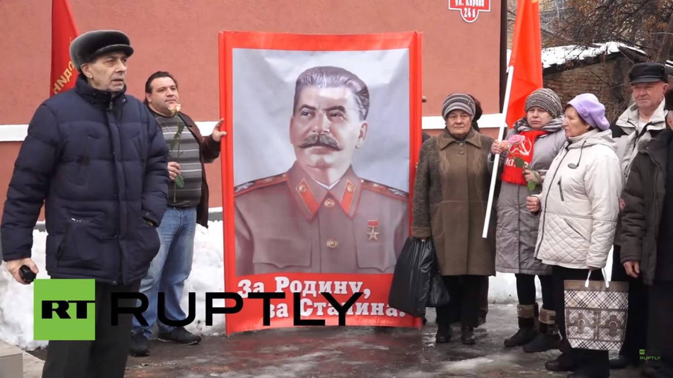 Khai trương trung tâm Stalin ở Penza - Ảnh chụp từ clip