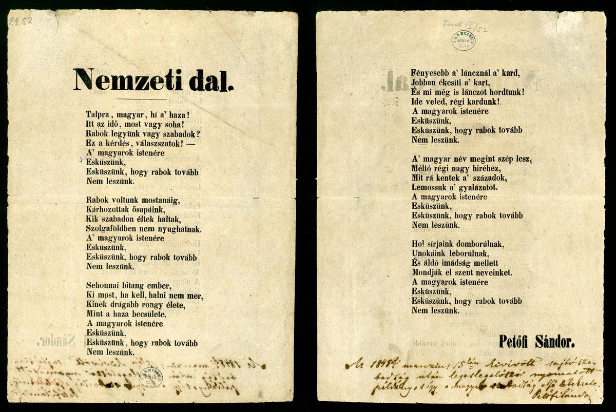 """Bản in đầu tiên của """"Bài ca Dân tộc"""" - Ảnh tư liệu"""