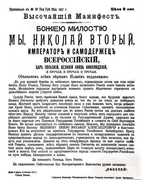 """""""Chiếu"""" thoái vị của Nikolai Đệ nhị, Sa hoàng của Nga, Ba Lan và nhà cai trị vĩ đại của Phần Lan - Ảnh tư liệu"""