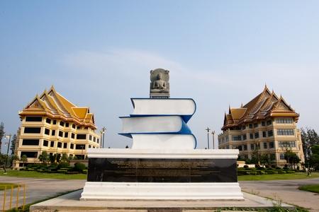 Đại học Mahachulalongkornrajavidyalaya tại Bangkok - Ảnh: wikipedia