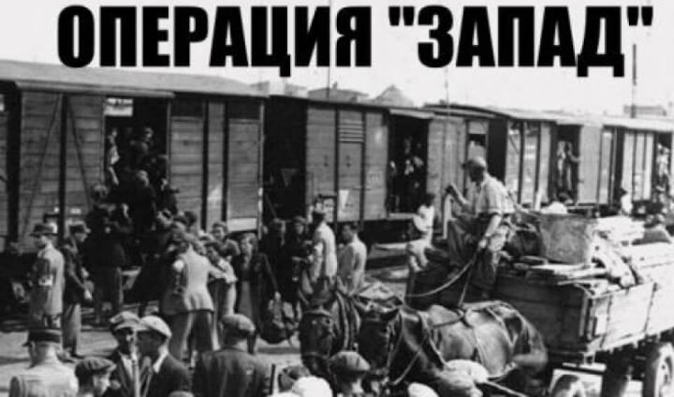 Thập niên 30 thế kỷ trước: người miền Tây Ukraine bị đày sang Siberia