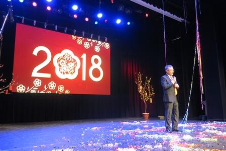 Tân Đại sứ Nguyễn Tiến Thức phát biểu ra mắt và chúc tết cộng đồng