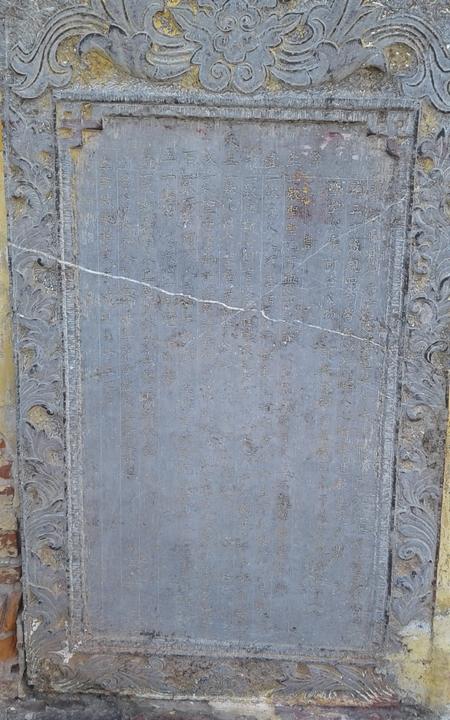 Tấm bia đá gắn trước mặt tiền nhà thờ ghi nhớ công cuộc xây dựng nhà thờ từ hơn 100 năm trước