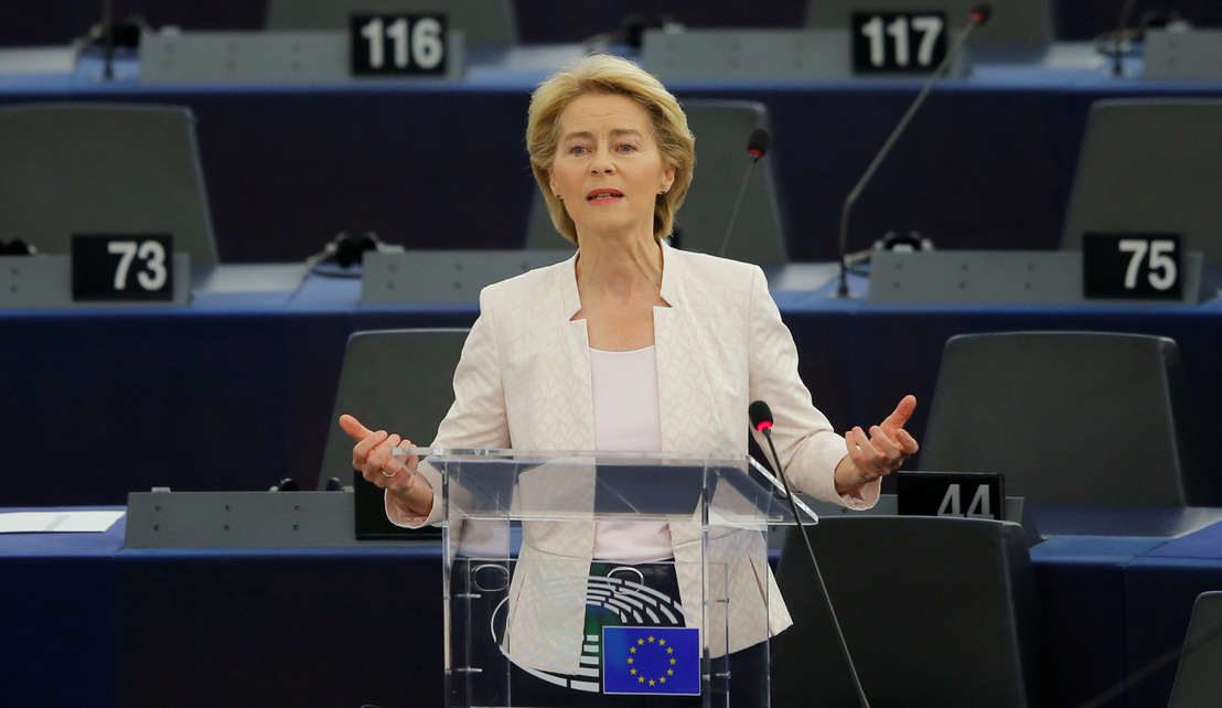 Bà Ursula von der Leyen đắc cử cương vị Chủ tịch Ủy ban Châu Âu chiều muộn ngày 16-7-2019