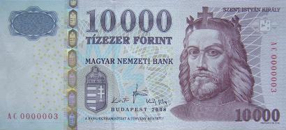 Tiền giấy 10.000 Forint loại cũ